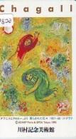 Télécarte JAPON * PEINTURE * ART * Telefonkarte Gemälde (1820) Phonecard Japan * KUNST * SCHILDERIJ * - Malerei