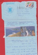 Thailande  -  Aérogramme Pour Montmorillon - Thaïlande
