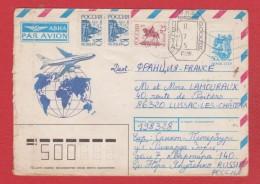 Russie  -  Aérogramme Pour Lussac Les Châteaux - 1923-1991 URSS