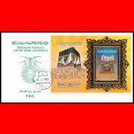 LIBYA - 1985 Islam Mecca KSA Quran Kaaba Mosques Gold Foil (s/s FDC) - Islam