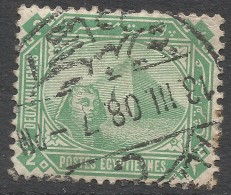 Egypt. 1888-1909 Sphinx And Pyramids. 2m Used SG 59a - Egypt