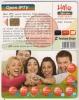 SERBIA  75.000 / 06. 2011 - Phonecards