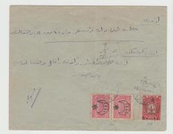 Tur002 / Inlandbrief 1916 - Covers & Documents