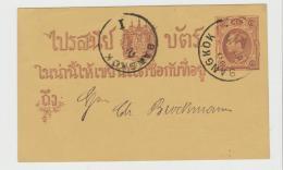 THA028 / Einladung Vom Deutschen Club 1893, Ganzsache - Thailand