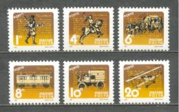 1987 HUNGARY POSTAGE DUE - POSTAL HISTORY MICHEL: P252-257 MNH ** - Postage Due