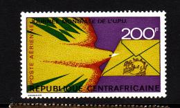 1974 Central African Republic UPU  MNH - Centraal-Afrikaanse Republiek