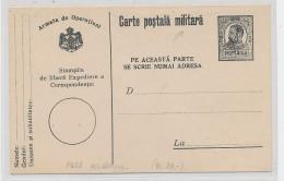 Rumänien   Alte  - Ganzsache    (be5559 ) Siehe Scan - Interi Postali
