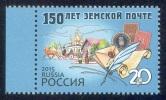 RUSSIA 2015 Stamp MNH ** VF ZEMSTVO POST 150 POSTALE HORSE CHEVAL STAMP LETTER LETTRE 1927 - Post