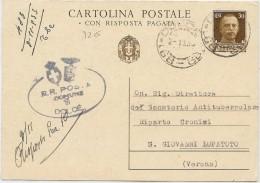 LPP14 - ITALIE EP CPRP DEMANDE SEULE DOLCE  / S.GIOVANNI LUPATOTO 2/11/1933 - 1900-44 Vittorio Emanuele III