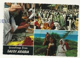 Arabie Saoudite. Greetings From Saudi Arabia. Mosaïque - Arabie Saoudite