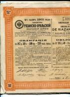 LT4 LOT DE 15 TITRES, Emprunt Russe Obligation 4% 1903 - Russland