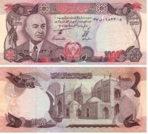 Afganistán - Afghanistan 1.000 Afghanis 1973 Pick 53.a UNC Ref 572-1 - Afghanistán