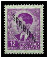 Serbia - 1941 - Nuovo/new - Ordinari - Mi N. 12 - Occupation 1938-45