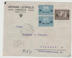 Yu001a / JUGOSLAWIEN -  Kriegsbeschädigtenausgabe Von 1921 Mit Aufdruck 1922 Erneut Verausgabt - 1919-1929 Königreich Der Serben, Kroaten & Slowenen