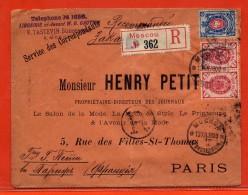 RUSSIE LETTRE RECOMMANDEE DE 1900 DE MOSCOU POUR PARIS FRANCE - Briefe U. Dokumente