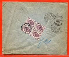 RUSSIE LETTRE RECOMMANDEE DE 1897 DE MOSCOU POUR PARIS FRANCE - Briefe U. Dokumente
