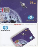 KAZAKHSTAN - Satellite And Earth, Kazak Telecom Telecard, First Chip Issue 75 Units, Chip SC7, Used - Kazakhstan