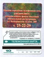 Russia - 1997 - Omsk, 10u. - Urmet - Mint - Russland
