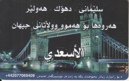 IRAQ(UK Based) - London Bridge, Al Assadi Prepaid Card 3 Pounds, Exp.date 31/12/03, Used - Iraq