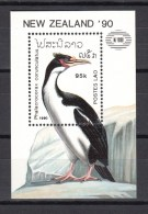Laos 1990,1V In Block,cormoran,birds,vogels,vögel,oiseaux,pajaros,uccelli,aves,MNH/Postfris(A2391) - Unclassified
