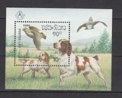 Laos 1986,1V In Block,birds,vogels,vögel,oiseaux,pajaros,uccelli,dogs,honden,hunde,chiens,perro,MNH/Postfris(A2392) - Unclassified