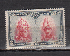 ESPAGNE * YT N° 339 - 1889-1931 Kingdom: Alphonse XIII