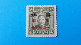"""Chine   China  1944  """"  Occupation Japonaise Durant La 2. Guerre Mondiale """" Michel JP-NC 349 , Unused - Andere"""