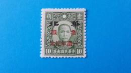 """Chine   China  1944  """"  Occupation Japonaise Durant La 2. Guerre Mondiale """" Michel JP-NC 350 , Unused - Andere"""