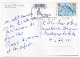 """2006--tp """"Dépistage Du Cancer Du Sein"""" Seul  Sur Carte Postale Image De Montagne-cachet La Plagne-73- - 1961-...."""