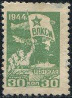 Soviet Russia Russland Russie USSR 1944 KOMSOMOL Young Communist League ARMY & NAVY PATRONAGE Membership Due Fee Revenue - Militaria