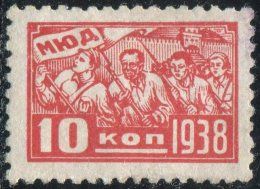 Soviet Russia Russland Russie USSR 1938 KOMSOMOL Young Communist League International Membership Fee 10 Kop. Due Revenue - 1923-1991 URSS