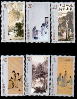China PRC 1994, Scott #2519-2524, Selections From The Works Of Fu Bao Shi , Set Of 6, Unused, MNH - Neufs