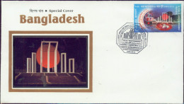 LANGUAGES- 50 YEARS OF LANGUAGE MOVEMENT- SPECIAL COVER-BANGLADESH-2012-FC-39-8 - Idioma
