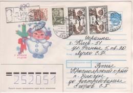 RUSSIE 1994   - TIMBRES SURCHARGES TETE BECHE  DIKSON 1993 AVION, OURS BLANCS - CACHET D ARRIVEE AU VERSO - Errors & Oddities
