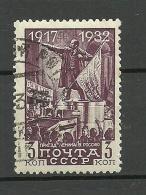 RUSSLAND RUSSIA 19326 Michel 414 Lenin O - 1923-1991 UdSSR
