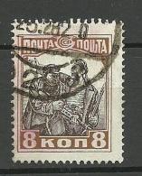 RUSSLAND RUSSIA 1927 Michel 331 O - 1923-1991 URSS