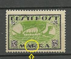 ESTLAND Estonia 1920 Michel 23 A + Printing ERROR * - Estonie