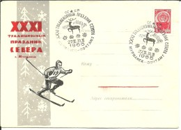 STATIONERY 1965 - 1923-1991 URSS
