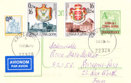 AIRMAIL PS COAT OF ARMS-SERBIA AND MONTENEGRO - Buste