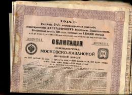 LT4 , LOT DE 10 TITRES Obligation De La Compagnie Du Chemin De Fer De Moscou à Kazan, Reste 30 Coupons Sur 40 - Russland