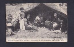 Vente Immediate Macedoine Campement De Saziganes ( Tziganes ?  Campagne D´ Orient Guerre 14-18 ) - Mazedonien