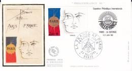 FRANCE - FDC 23/15/1981 - Yvert 2142 - Philexfrance 82 - 1980-1989