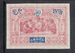 OBOCK N°57 N* - Unused Stamps