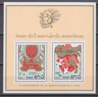 Laos 1982 60th Anniversary USSR M/s ** Mnh (27870) - Laos