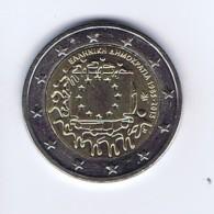 Grecia - 2 Euro Commemorativo Anno 2015 - Bandiera - Grecia