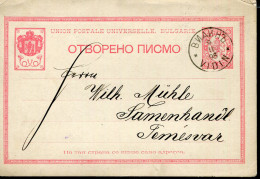 BULGARIA 1896 VIDIN OLD POSTAL STATIONARY CARD TO TEMESVÁR - Cartas