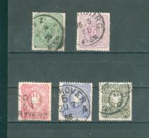 Collection ALLEMAGNE ; GERMANY; Empire ; 1879 ; Y&T N° Entre 36 Et 41 ; Lot : 073 ; Oblitéré - Allemagne