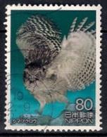 Japan 2008 - Bird - World Heritage - Shiretoko Five Lakes & Mountain Ranges - Used Stamps