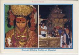 NEPAL - Kumari (Living Goddess) Chariot, Used , Nice Stamp - Nepal