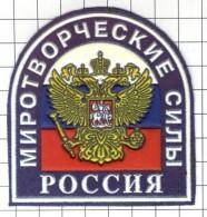 Ecusson / Patch. Airborne. Special Forces. Russia. UN - Ecussons Tissu